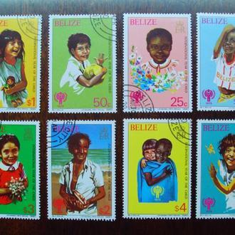 Белиз (Британский Гондурас).1980г. Год детей. Полная серия.
