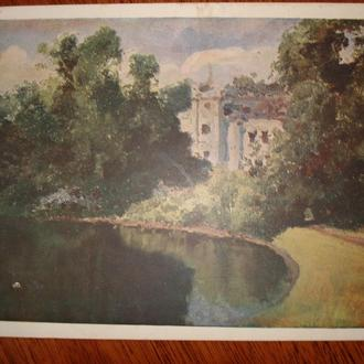 """Почтовая  карточка  """" Пруд  в  парке """"  1940г."""