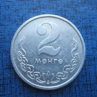Монета 2 монго Монголия 1970