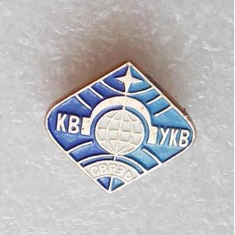 КВ УКВ радио связь значок