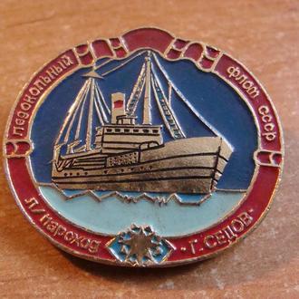 ледокол Седов ледокольный флот СССР  корабль