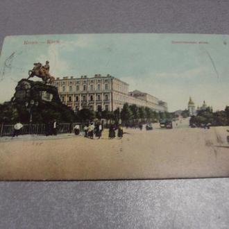 открытка киев присутственные места №1218