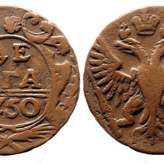 Денга 1750 года №3195