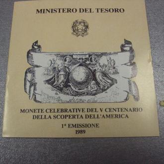 колумб сертификат  №4170