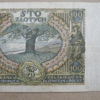 Польша 100 злотых 1932
