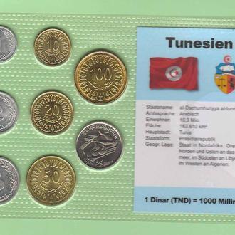 Набор 8 монет ТУНИС ( в т.ч. 1/2 динара) блистер запайка пластик