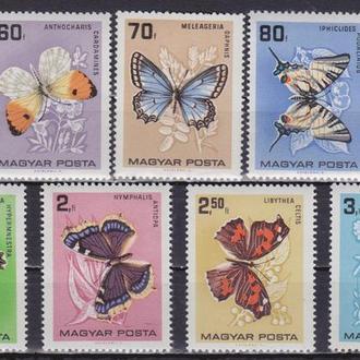 Венгрия 1966 БАБОЧКИ МОТЫЛЬКИ ЭНТОМОЛОГИЯ НАСЕКОМЫЕ ФАУНА ДИКАЯ ПРИРОДА 9м** Mi.2201-2209A EUR 6.50