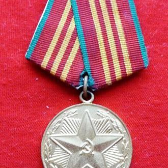 Медаль выслуга пожарники 10-лет.