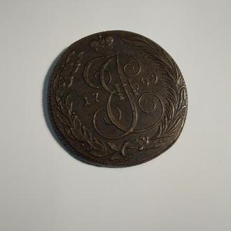 5 копеек 1789 к.м.