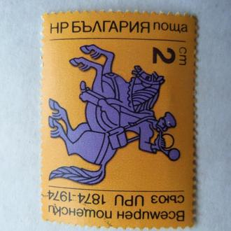 марки- с 1 гр Болгария--(А2) -не  гашеные 1974г