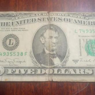 5 долларов США 1988 года.