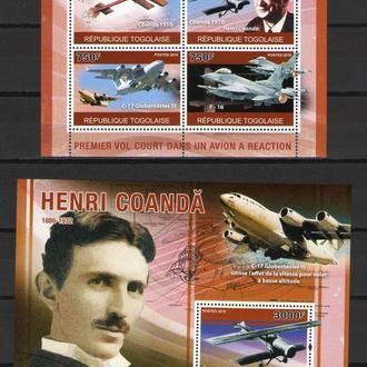 Того 2010 ** Транспорт Авиация Самолеты Личности Анри Коанда F-16 БЛ+МЛ MNH