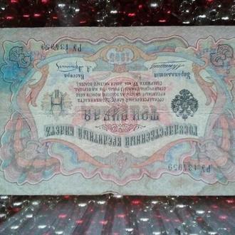 Стара валюта