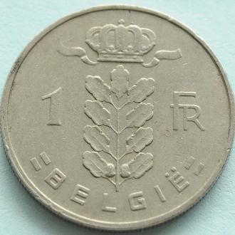 (А) Бельгия 1 франк, 1957 'BELGIE'