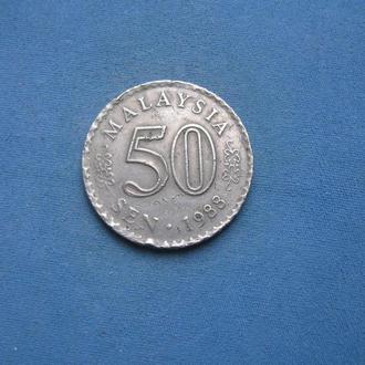Малайзия 50 сен 1988 год