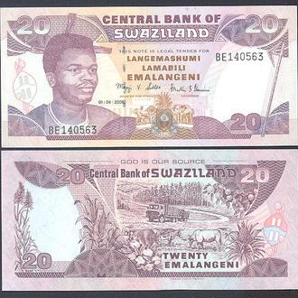 Боны Африка Свазиленд 20 эмеленг 2006 г.