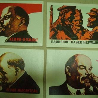 "Набор открыток ""Вечно живой"", В.И. Ленин"
