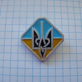 Герб, Флаг, Тризуб Украины.