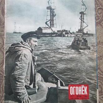 Огонек.№-17  1950 год