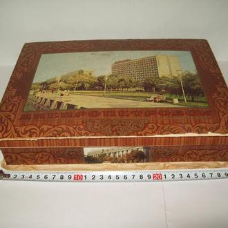 Коробка от конфет СССР шкатулка бумага
