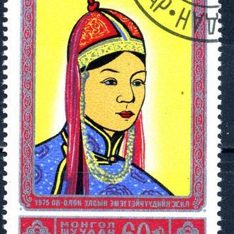 Монголия. Международный женский день (серия) 1975 г.