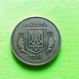 50 копеек Украина 2016 года