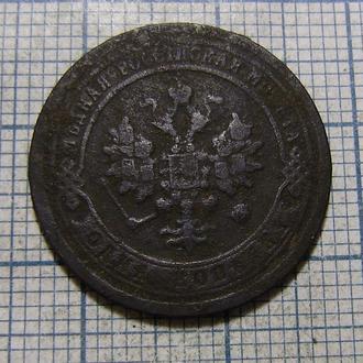 1 копейка 1898 (3)