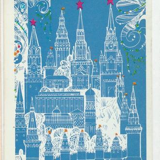 Календарик 1983 Кремль