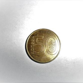 Оригинал. Беларусь 50 копеек 2009 года.
