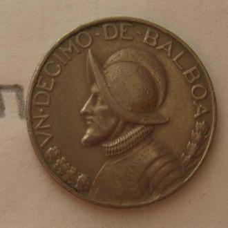 ПАНАМА, 1/10 бальбоа 1968 г. (КОНКИСТАДОР).