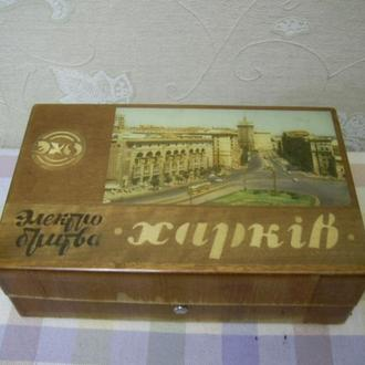"""Электробритва """"Харьков"""". СССР"""