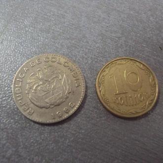 монета колумбия 10 сентаво 1962 №1015