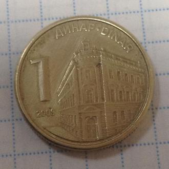 СЕРБИЯ, 1 динар 2009