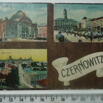 Черновцы Чернівці  1910 види міста