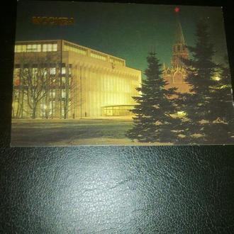 календарь 1986 год