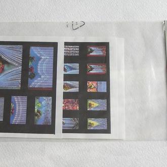 Auhagen 43592 шторы,плакаты,реклама TT