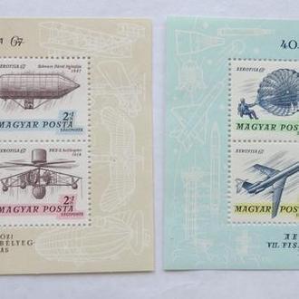 Венгрия 1965 г Блок