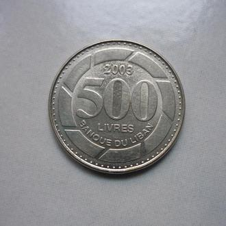 Ливан 500 ливров 2003