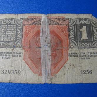 1 Крона Австро-Угорщина Австро-Венгрия 1916