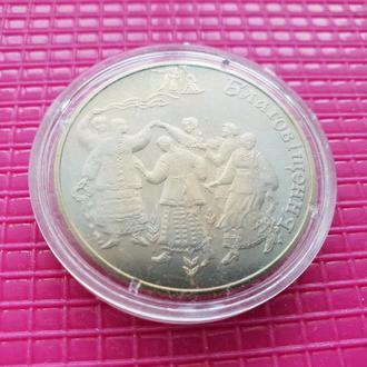 Монета Благовещение 5 грн.
