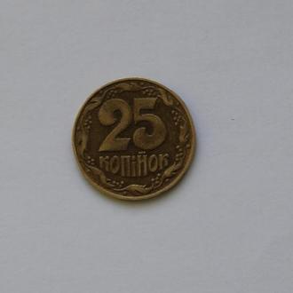 25 копеек 1992г Украина
