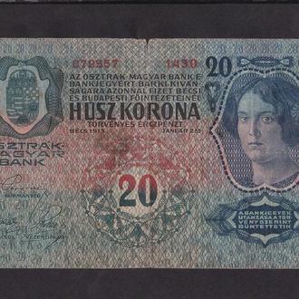20 крон 1913г. Австро Венгрия.