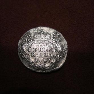 Гривенник 1769 г.  Серебро вес-1.5гр.