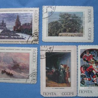 СССР Искусство 5 шт