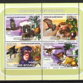 Гвинея Бисау 2008 ** Фауна Приматы Макаки и фрукты Птицы МЛ MNH