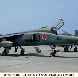 MITSUBISHI 1/72 F-1 SEA CAMO COMBO