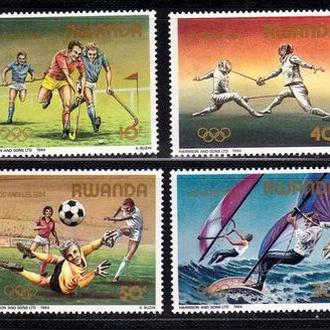 Футбол. Руанда 1984 г MNH -