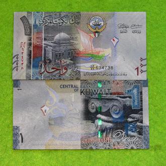 Кувейт 1 динар UNC