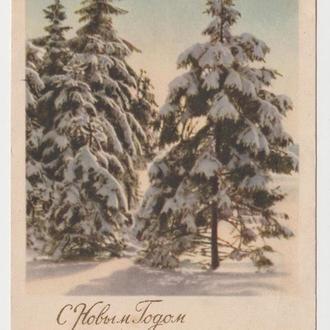 Иностранная открытка Германия природа