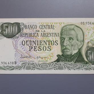 500 песо, Аргентина, 1977 рік